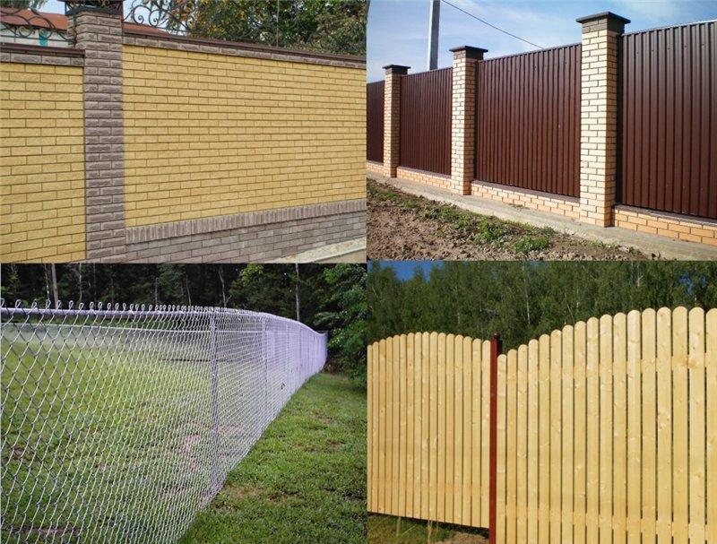 Необходимо установить забор? Обратитесь к профи